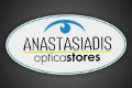 anastasiadis.jpg